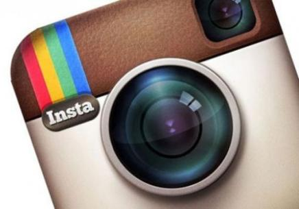 use Instagram search